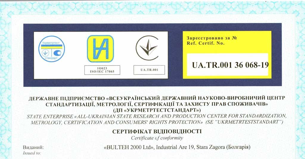 ZVT sertificate